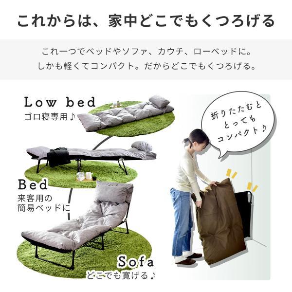 リクライニング チェア ハイバック ベッド 折りたたみ 一人用 ソファ