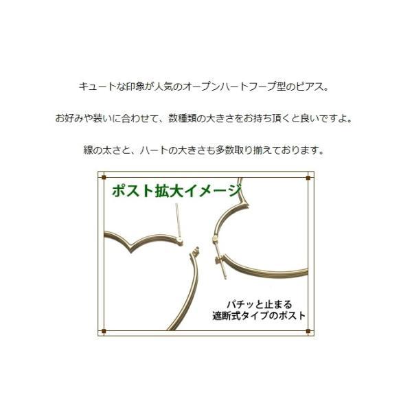 フープピアス ハート K18YG 23mm 2.7g  新品 /SZF greeber01 02