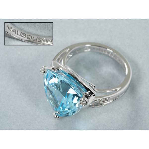 モーブッサン リング 指輪 トパーズ ダイヤ ダイヤモンド 50号 K18WG BLJ/GENJ