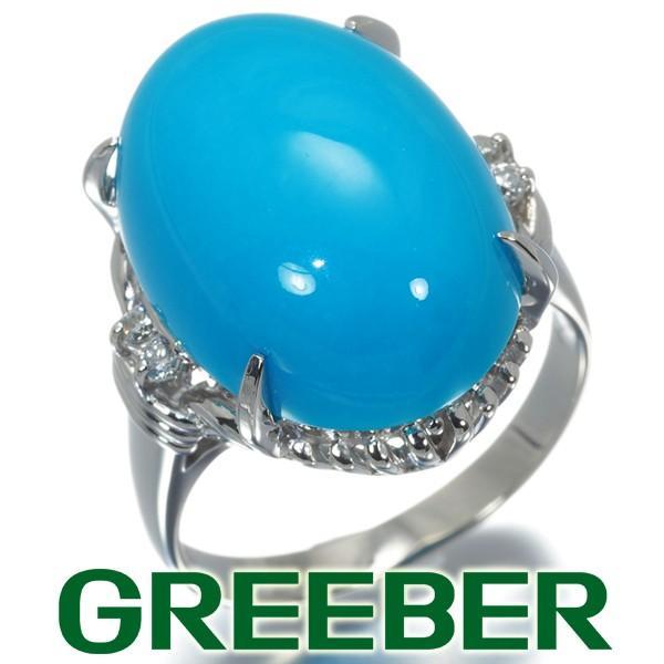 大粒 ターコイズ トルコ石 ダイヤ ダイヤモンド リング 指輪 Pt900/プラチナ ソーティング GENJ|greeber01