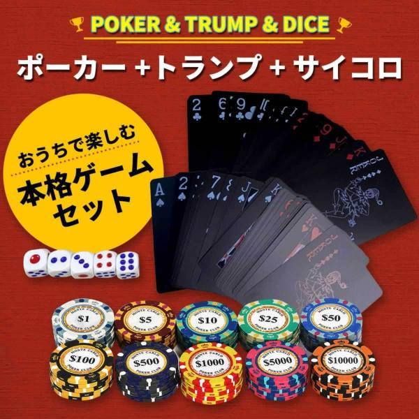ポーカーゲーム ポーカーチップ モンテカルロ ポーカー チップ カジノゲーム 10種 50枚セット ゲーム チップ カジノ ポイント消化|greedtown