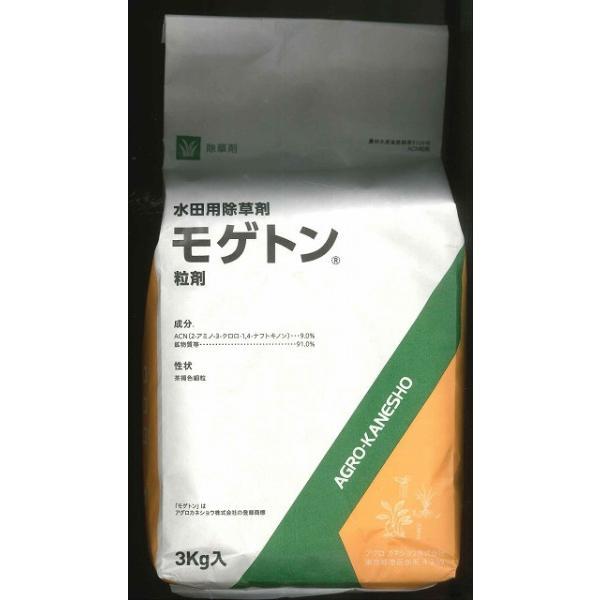 農薬 水田用除草剤 モゲトン粒剤 3kg