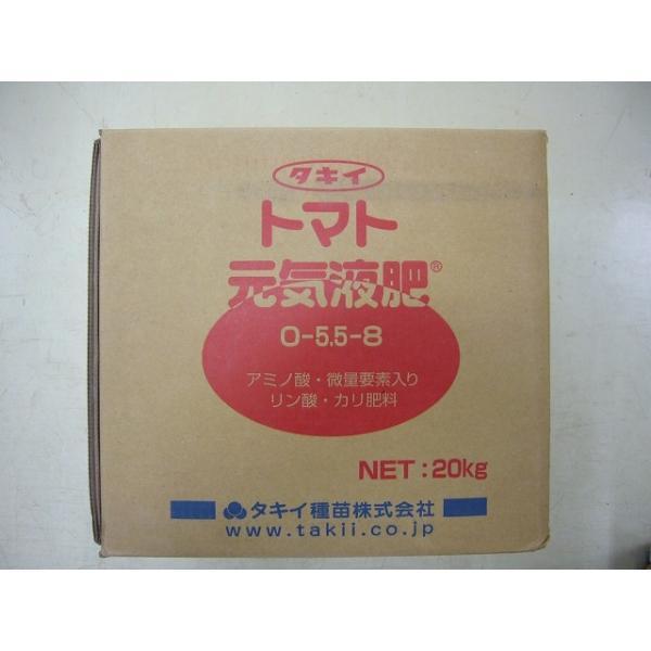 肥料 リン酸・カリ肥料 トマト元気液肥 20kg  タキイ種苗