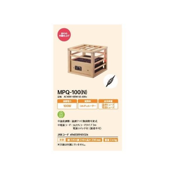 【メトロ MPQ-100(N)】 コルチェヒーター 100W メトロ電気工業 [MPQ100N] 『送料区分2』|green-rise|02