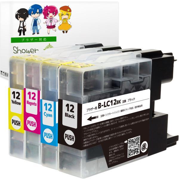 ブラザー LC12-4PK (BK/C/M/Y) 4色セット brother 互換インクカートリッジ 残量表示 ICチップ付 LC12 印刷
