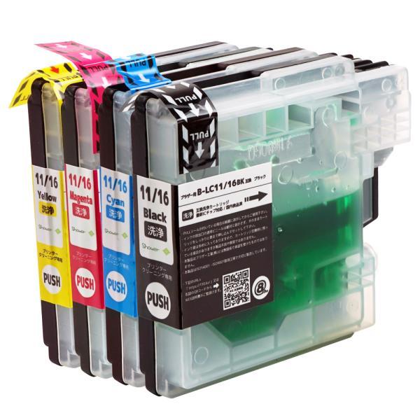 ブラザー LC12 (BK/C/M/Y) 4色セット用 洗浄カートリッジ brother 目詰まり 擦れ 解消 ヘッドクリーニング ICチップ付 印刷