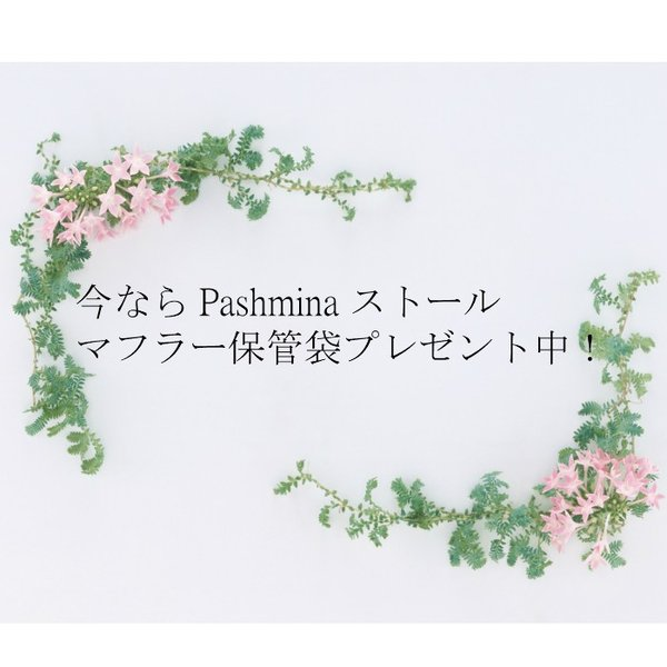カシミヤ ストール マフラー パシュミナ インド カシミール産 大判 薄手 カシミア100% レディース プレゼント ギフト 高級ストール チェック柄 本物 送料無料|green471|10