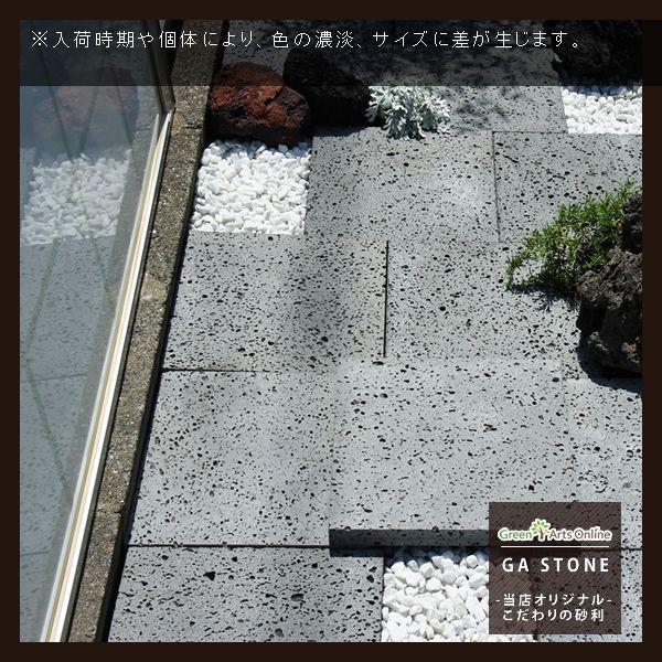 砂利 白砕石 ホワイトロック 約1.5cm 10kg greenarts-online 04
