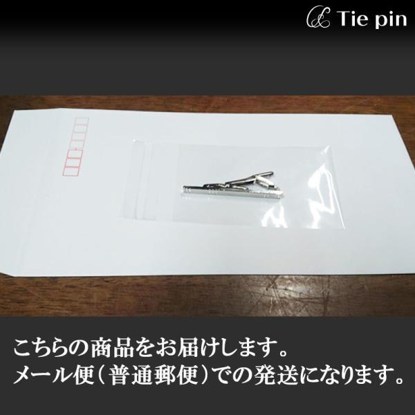 ネクタイピン 新品 シルバー シンプル メンズ タイピン|greeneir|06