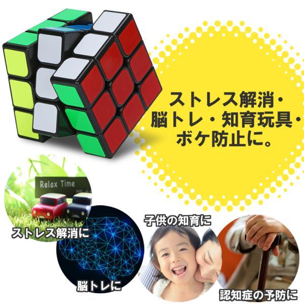 スピードキューブ 競技用 3x3 世界基準配色 キューブ 型 パズル greeneir 05