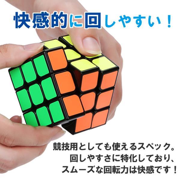スピードキューブ 競技用 3x3 世界基準配色 キューブ 型 パズル greeneir 06
