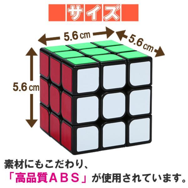 スピードキューブ 競技用 3x3 世界基準配色 キューブ 型 パズル greeneir 07