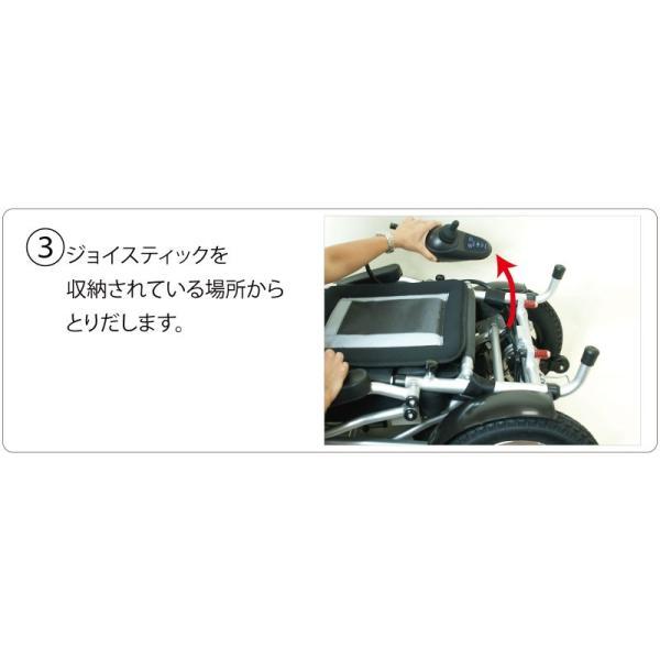 折り畳み電動車いす SKIP WALKER|greenfield-net|08