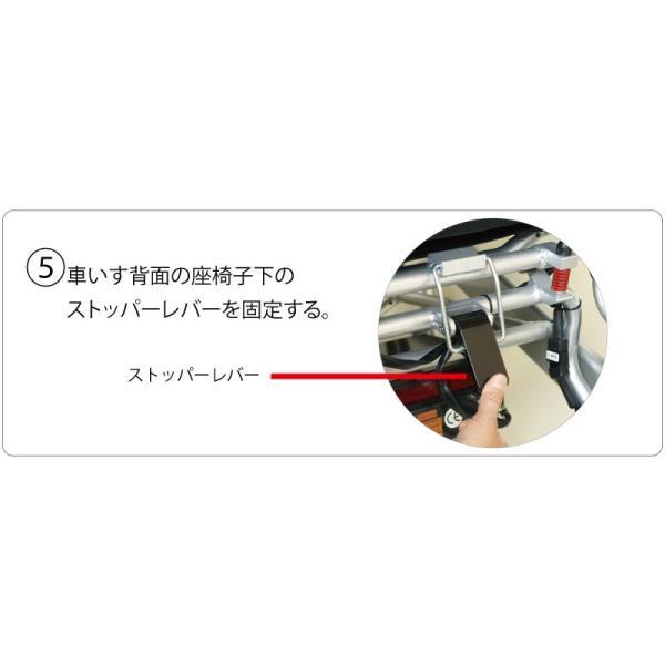 折り畳み電動車いす SKIP WALKER|greenfield-net|10