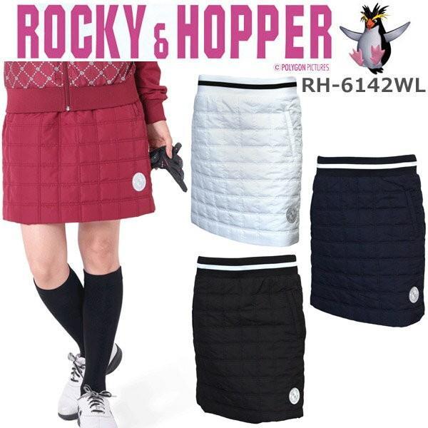 e60054fd5dce4 ロッキー&ホッパー レディース ゴルフウエア 中綿スカート RH-6142WL 2018年秋冬モデル M-L ...