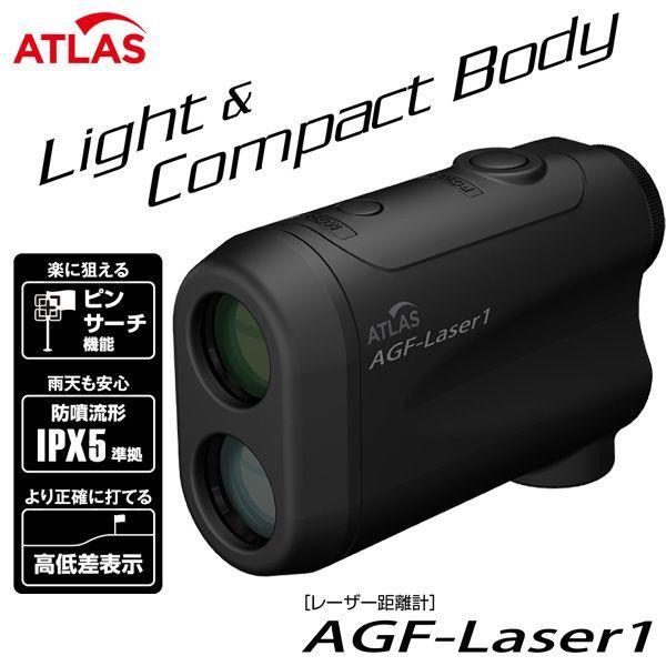 ユピテルアトラス レーザー距離計 AGF-Laser1 greenfil