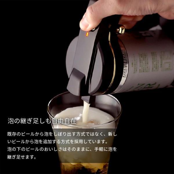 ハンディ ビアサーバー 家庭用 美味しい プレゼント ビール 送料無料 持ち運び GH-BEERN  グリーンハウス 送料無料|greenhouse-store|04