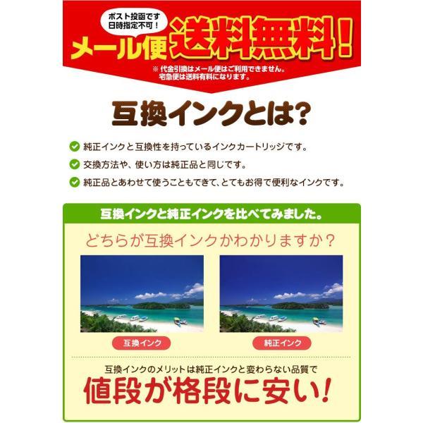 キャノンインク BCI-371XL+370XL/5MP 5色セット BCI371 BCI370 プリンターインク BCI-371 BCI-370 BCI-371XL BCI-370XL 互換インク|greenlabel|02