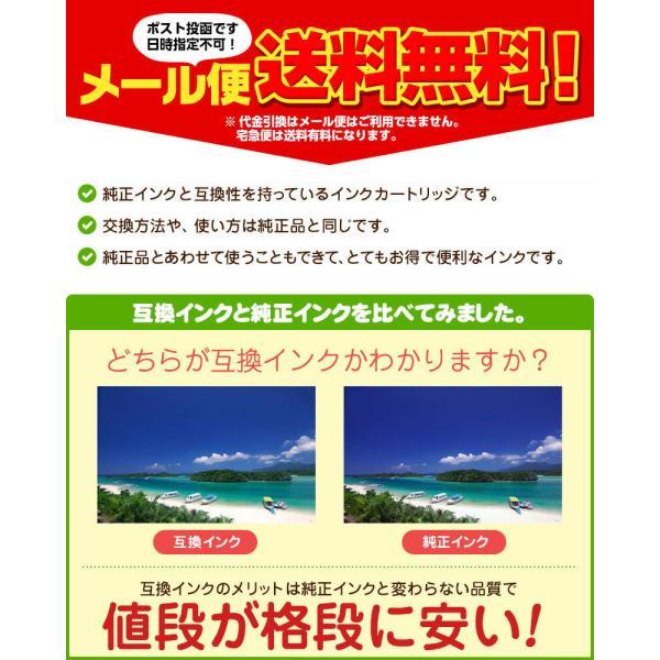 キヤノン インク BCI-381+380/6MP 6色セット キヤノン bci381 BCI-381/380 BCI-381 BCI-380 互換インク プリンターインク greenlabel 02