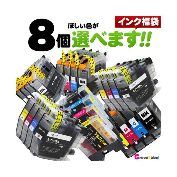 インク 福袋  プリンターインク BCI-351XL+350XL/6MP BCI-350 BCI-351 BCI-326+325/6MP IC4CL46 LC111  IC50 IC46 IC32 LC11 LC12 いい買物の日