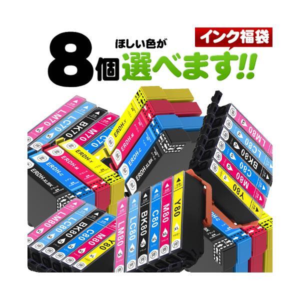 インク福袋 欲しい色が12個えらべる! インクカートリッジ プリンターインク BCI-326+325/5MP BCI-321+320/5MP BCI-7e+9/5MP IC6CL50 IC6CL32 BCI-351|greenlabel