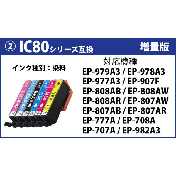 インク福袋 欲しい色が12個えらべる! インクカートリッジ プリンターインク BCI-326+325/5MP BCI-321+320/5MP BCI-7e+9/5MP IC6CL50 IC6CL32 BCI-351|greenlabel|07