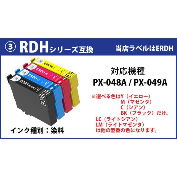 インク福袋 欲しい色が12個えらべる! インクカートリッジ プリンターインク BCI-326+325/5MP BCI-321+320/5MP BCI-7e+9/5MP IC6CL50 IC6CL32 BCI-351|greenlabel|08