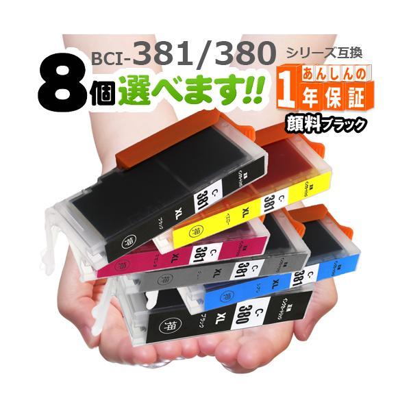 インク福袋 欲しい色が4個えらべる! エプソン キヤノン ブラザー BCI-326+325/5MP BCI-321+320/5MP BCI-7e+9/5MP IC6CL50 IC6CL32 IC4CL46 LC11 LC12