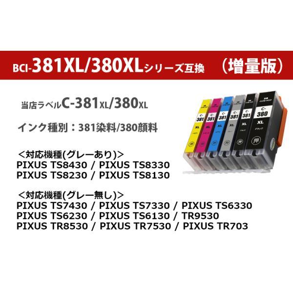 インク福袋 欲しい色が4個えらべる! エプソン キヤノン ブラザー BCI-326+325/5MP BCI-321+320/5MP BCI-7e+9/5MP IC6CL50 IC6CL32 IC4CL46 LC11 LC12 greenlabel 05