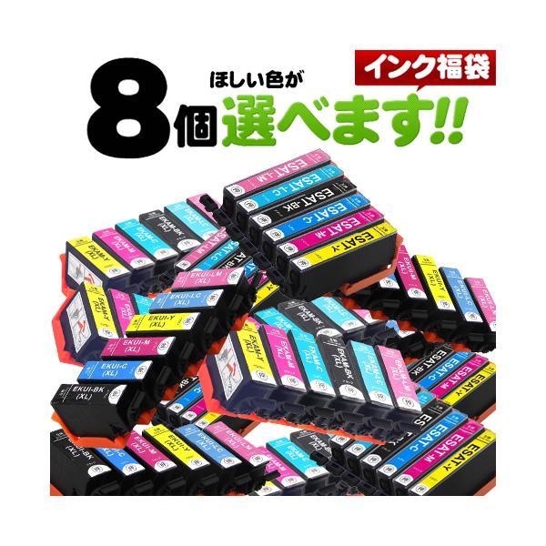 プリンターインク互換インクBCI-351XL+350XL/6MPBCI-350LC111LC111BKIC69IC50IC46I