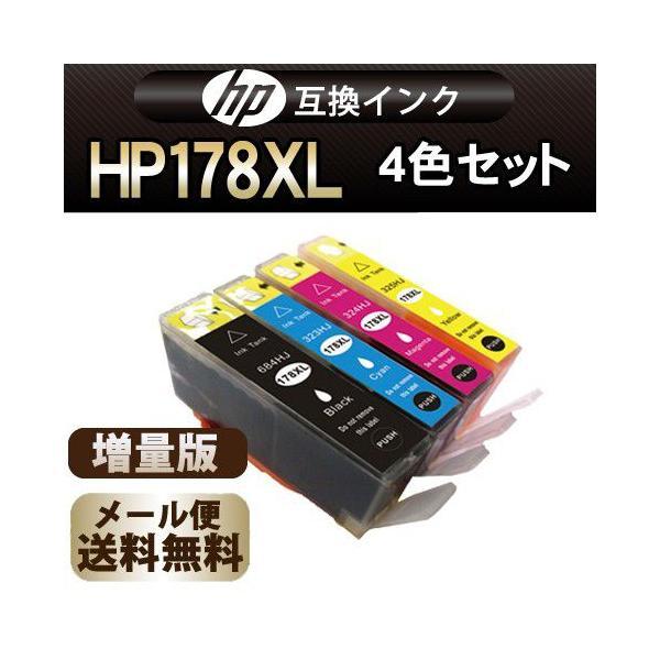 HP HP178  4色セット ヒューレッド パッカード 増量版 互換インク|greenlabel
