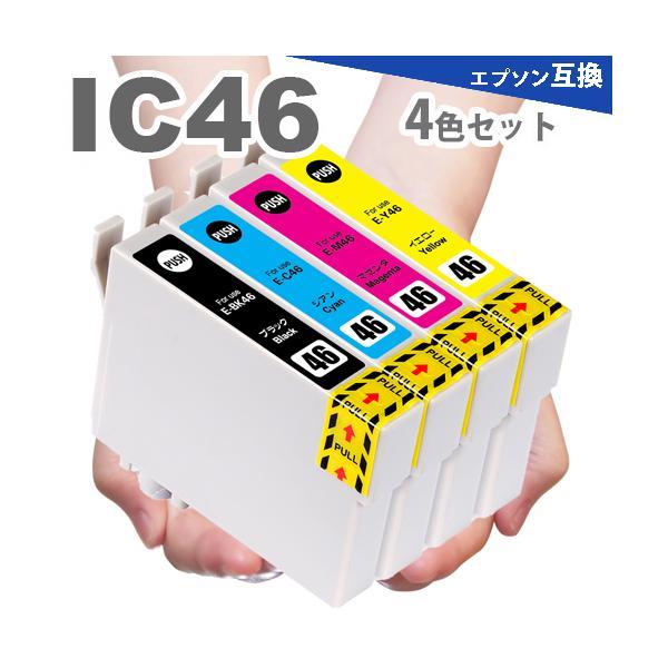 EPSON IC4CL46 4色セット エプソン IC46 互換インク|greenlabel