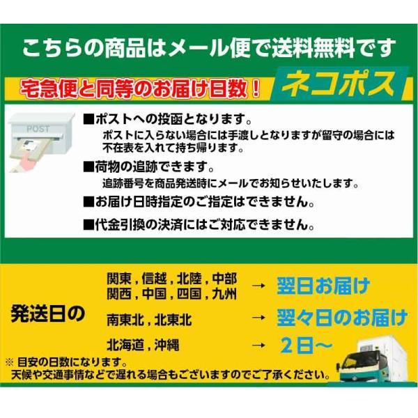 EPSON IC6CL32 6色セット エプソン IC32 互換インク|greenlabel|05
