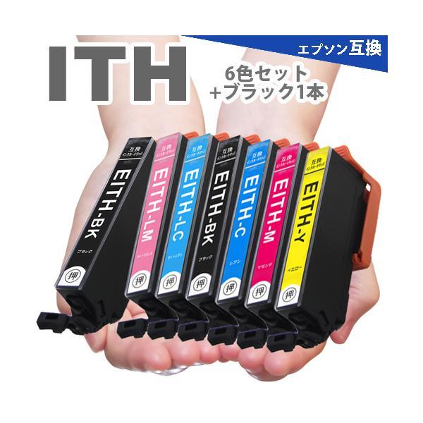 プリンターインク インクカートリッジ ITH-6CL 6色セット + ブラック イチョウ エプソン 互換インクカートリッジ EP-709A|greenlabel