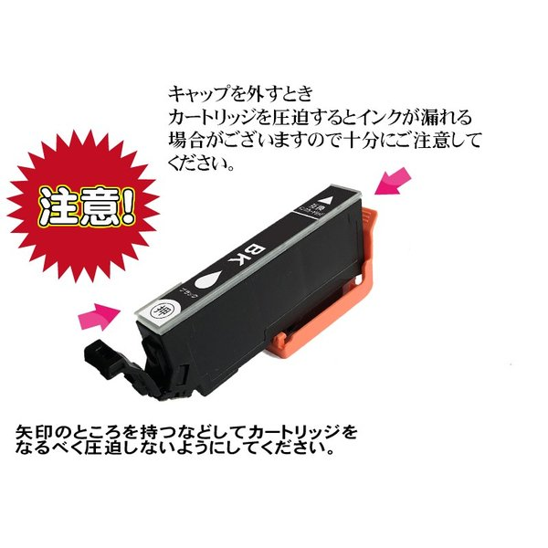 プリンターインク インクカートリッジ ITH-6CL 6色セット + ブラック イチョウ エプソン 互換インクカートリッジ EP-709A|greenlabel|05