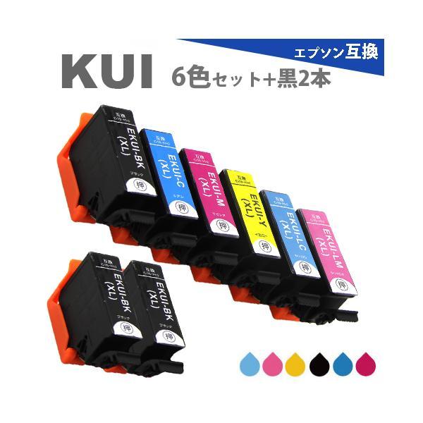 プリンターインク エプソン KUI-6CL-L  6色セット+ブラック2個 増量版 エプソン プリンター インク  互換インクカートリッジ KUI kui-6cl クマノミ|greenlabel