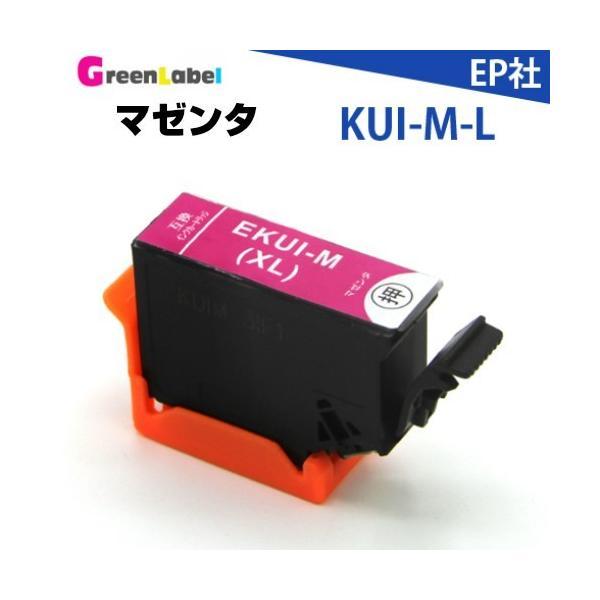 プリンターインク KUI-M-L マゼンタ  クマノミ KUI 増量版 エプソン 互換インクカートリッジ  KUI-6CL|greenlabel