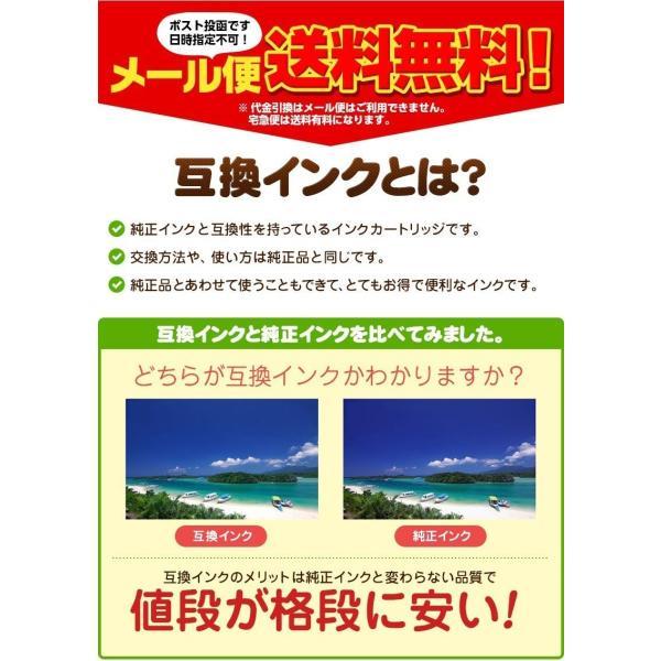 プリンターインク KUI-M-L マゼンタ  クマノミ KUI 増量版 エプソン 互換インクカートリッジ  KUI-6CL|greenlabel|02