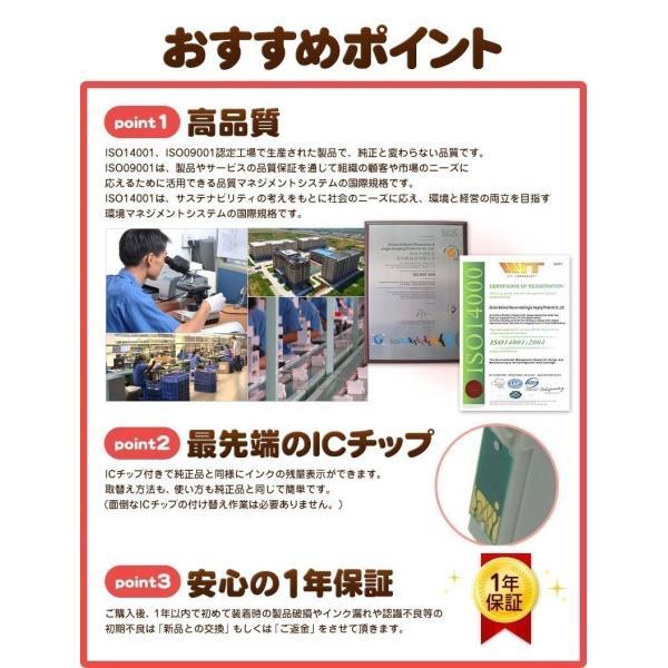 プリンターインク KUI-M-L マゼンタ  クマノミ KUI 増量版 エプソン 互換インクカートリッジ  KUI-6CL|greenlabel|03