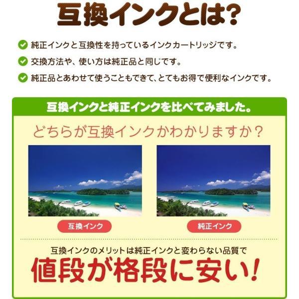 エプソンインク 互換インク  RDH 4個ご自由に選択できます メール便送料無料 RDH-4CL|greenlabel|03