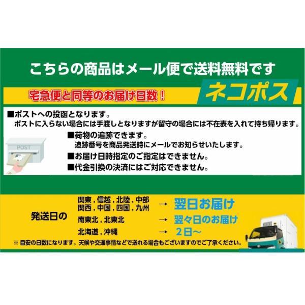 エプソンインク 互換インク  RDH 4個ご自由に選択できます メール便送料無料 RDH-4CL|greenlabel|06