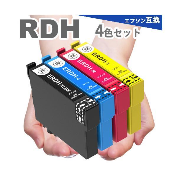 エプソンインクカートリッジ  互換インク  RDH-4CL 4色セット RDH プリンターインク|greenlabel