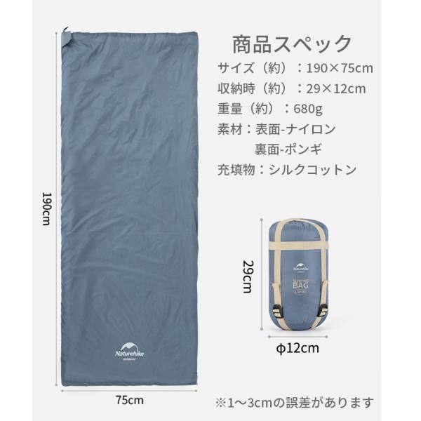 寝袋 封筒型 コンパクト 携帯 軽量 シュラフ 寝袋 キャンプ アウトドア 車中泊 防災グッズ|greenlabel|06