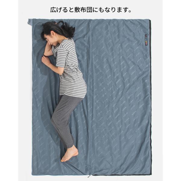 寝袋 封筒型 コンパクト 携帯 軽量 シュラフ 寝袋 キャンプ アウトドア 車中泊 防災グッズ|greenlabel|07