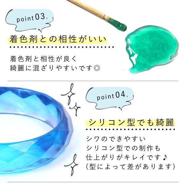 UV-LEDレジン液 70g まさるの涙 クリア 大容量 GreenOceanオリジナル 猫 must レジンクラフト ハードタイプ UVレジン液 LEDレジン液|greenocean|11