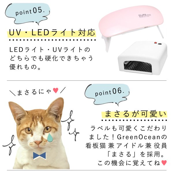 UV-LEDレジン液 70g まさるの涙 クリア 大容量 GreenOceanオリジナル 猫 must レジンクラフト ハードタイプ UVレジン液 LEDレジン液|greenocean|12