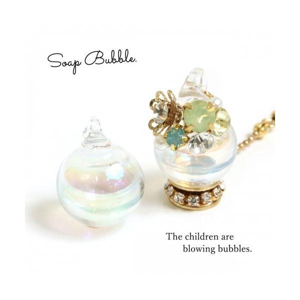 【ガラスパーツ】ゆらゆらリキッドボール 小《オーロラ》[ガラス チャーム 水 ドーム シャボン玉 グラス]|greenocean