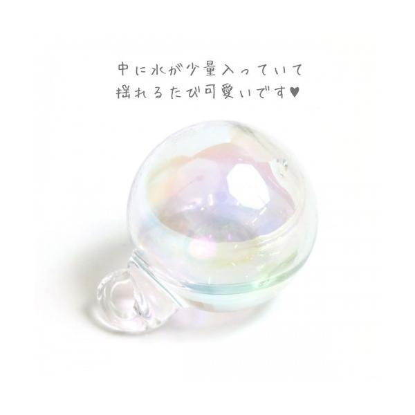 【ガラスパーツ】ゆらゆらリキッドボール 小《オーロラ》[ガラス チャーム 水 ドーム シャボン玉 グラス]|greenocean|04