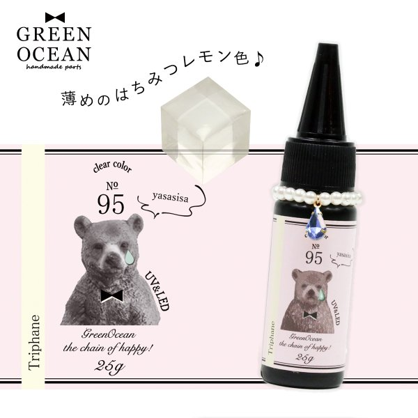GreenOcean(グリーンオーシャン)『UV-LEDレジン液 熊五郎の涙 ナチュラルクリアのトリフェーン(G-7008)』
