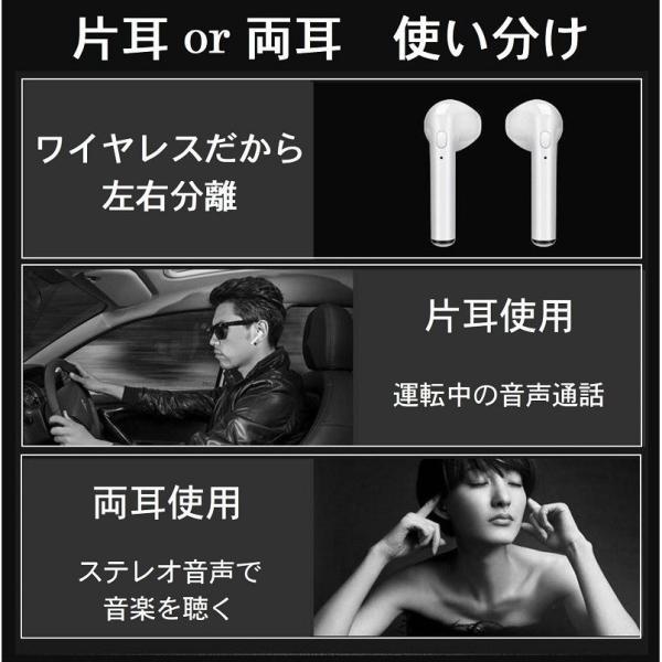 iphone Bluetoothヘッドセット ワイヤレスイヤフォン